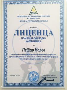 licenca 2014